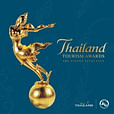 Thailand Tourism Awards
